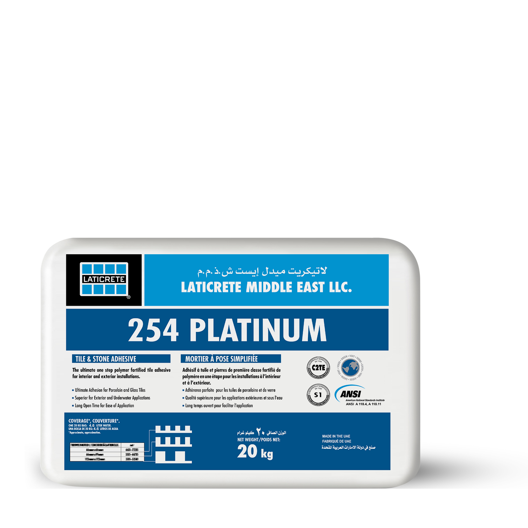 The ultimate one-step, polymer fortified, thin-set mortar for interior and  exterior installation of ceramic tile, stone, quarry tile, pavers and brick.